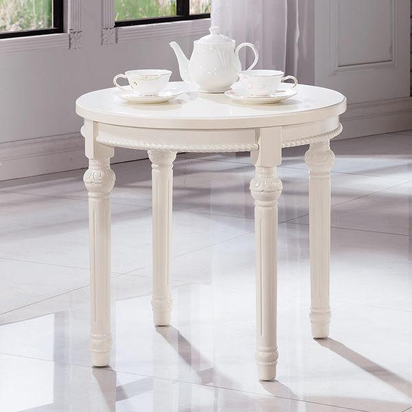 【森可家居】歐風白色圓茶几 8HY269-03 法式古典鄉村風 休閒咖啡接待桌