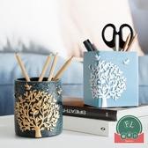 簡約筆筒辦公桌用品筆桶桌面文具雜物收納盒擺件【福喜行】