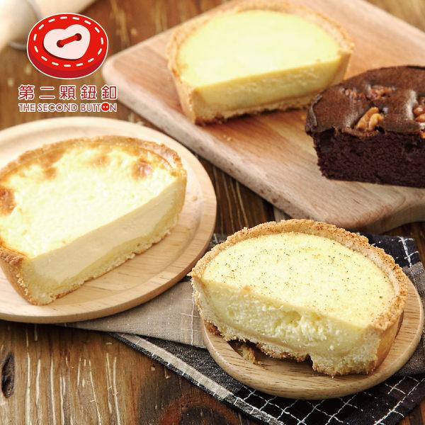 第二顆鈕釦PU.mini cake系列(燒烤乳酪*2+香蕉布朗尼*1+德國烤布丁*1)
