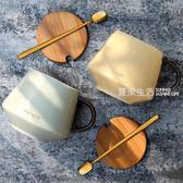 马克杯 ins北歐咖啡杯創意早餐杯子陶瓷帶蓋勺辦公室情侶水杯馬克杯茶杯·夏茉生活