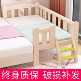 實木 多功能小bb床寶寶床男孩單人床女孩公主床邊床加寬小床帶護欄嬰兒 時尚教主