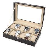 手表收納盒開窗皮革首飾箱高檔手表包裝整理盒擺地攤手鏈盤手表架【紅人衣櫥】