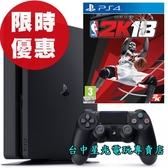 【PS4主機 NBA超殺特惠組】☆ 薄機 2218A SLIM版 黑色+NBA 2K18 傳奇珍藏版 ☆【台中星光電玩】