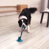 狗狗吸盤玩具金毛大狗磨牙耐咬球型幼犬拉力互動玩具發泄寵物用品 雙十二全館免運