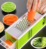 切片機 多功能廚房用品切菜土豆絲切絲器擦絲家用切片家用蘿蔔刨絲神器 零度3C