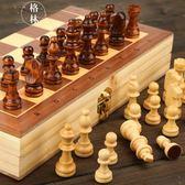 國際象棋兒童學生初學者磁性實木高檔便攜式成人大號折疊棋盤帶書 【格林世家】