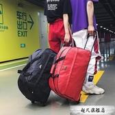 拉桿包旅行包女手提包旅游包男登機箱大容量手拖包行李包袋-快速出貨