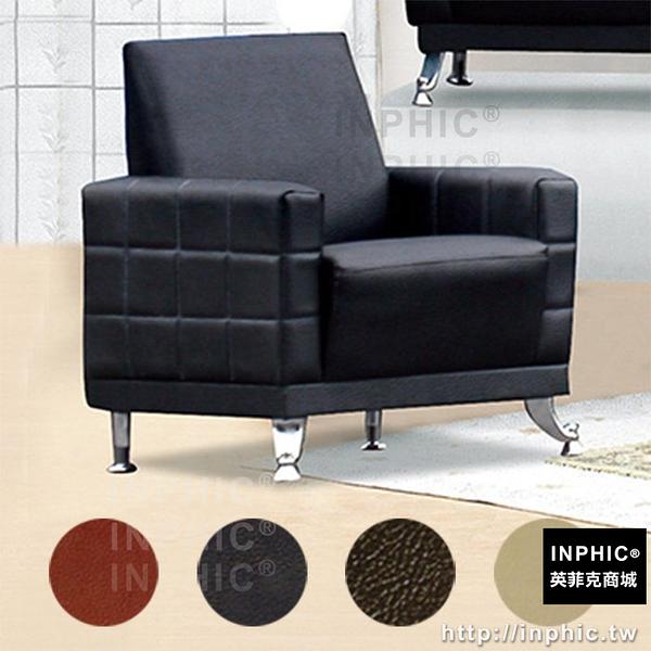 INPHIC-布德單人沙發(4色可選)米白 深藍  暗紅 咖啡_fj2W