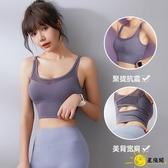 瑜伽服 瑜伽衣服女夏季薄款速干運動上衣網紅美背緊身背心跑步套裝健身房
