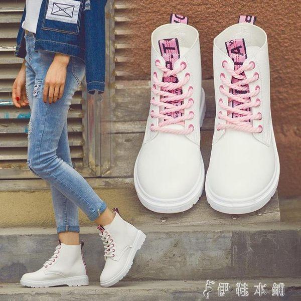 馬丁靴  馬丁靴女英倫風學生靴子韓版平底短靴百搭復古機車靴 伊鞋本鋪