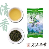 【名池茶業】一泡式杉林溪高山烏龍茶 20克/包 清香