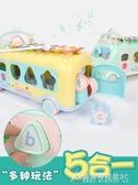 兒童繞珠串珠積木玩具嬰兒幼兒寶寶早教益智1-2周歲3智力男孩女孩   YXS 交換禮物