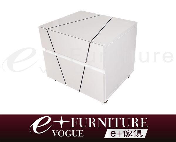『 e+傢俱 』BB184 亞庫 Aycu 現代時尚 V型黑線條設計 高質感 床頭櫃