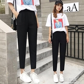 2020夏季新款哈倫褲女夏季薄款寬鬆高腰百搭九分小腳蘿卜休閒『小淇嚴選』