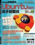 二手書博民逛書店《Linux速學捷徑-Ubuntu 8.04高手製霸技》 R2Y