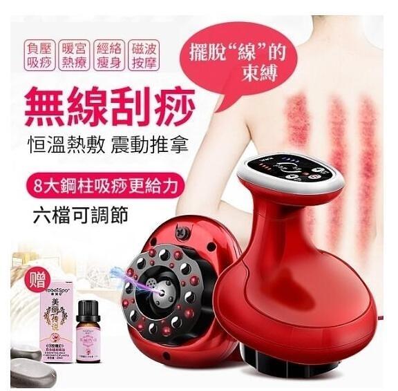 刮痧儀祛濕通經絡充電電動家用刮痧器全身通用 【現貨快出】igo