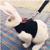 貓咪牽引繩小兔子龍貓倉鼠防掙脫透氣胸背帶可愛溜兔繩小寵用品   傑克型男館