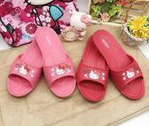 【蘿亞家居】Hello Kitty凱蒂貓室內室外浴室萬用抗滑EVA超輕拖鞋一雙(粉紅色/紅色)