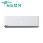 好禮送【品冠】7-8坪變頻冷暖分離式冷氣MKA-50MVH/KA-50MVHN