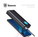 光華商場。包你個頭【Baseus】琉光快充 LED顯示 行動電源 大容量30000mAh 33W大功率