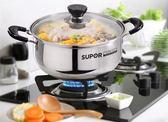 304不銹鋼鍋具湯鍋小湯鍋家用不銹鋼鍋電磁爐通用