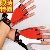 健身手套(半指)可護腕-防滑透氣耐磨舒適男女騎行手套3色69v50[時尚巴黎]