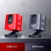 微麥m200微型投影儀家用小型投墻便攜式手機安卓wifi無線迷你3DDF 創想數位