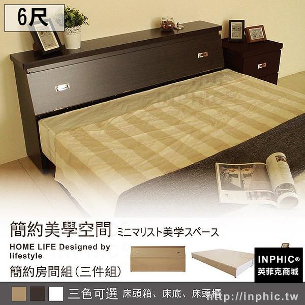 INPHIC-(床頭箱 床底 床頭櫃) 6尺三件式床組胡桃雙人房間組 單人床/床架/床頭片/床台/床架_g7vf