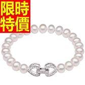 珍珠手鍊 單顆7-8mm-生日七夕情人節禮物時髦潮流女性飾品53pe35【巴黎精品】