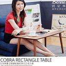 【班尼斯國際名床】日本熱賣‧獨特創意【cobra眼鏡蛇】簡約拼花長方桌