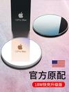 蘋果無線充吸磁 蘋果12無線充電器11底...