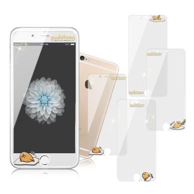 Apple iphone 6 /6s 4.7吋 正版授權蛋黃哥 彩繪浮雕 9H玻璃貼iphone6 玻璃螢幕貼 螢幕玻璃貼 保護貼