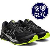 ASICS 20SSO 支撐型 男慢跑鞋 GEL-KAYANO 26 LITE-SHOW 1011A686-001 贈1襪