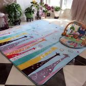 家用兒童防滑加厚客廳地墊臥室寶寶爬行墊爬爬墊卡通游戲毯家居墊XQB 全館免運88折