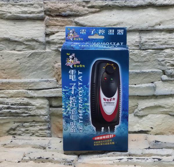 【西高地水族坊】寵物家族Pet s Family  電子控溫器CSO13E