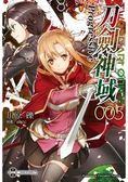 Sword Art Online刀劍神域Progressive(5)