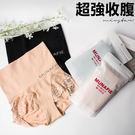 MIUSTAR 菱格壓紋透氣蕾絲提臀收腹褲(共2色,L-XL)【NE0090GW】預購