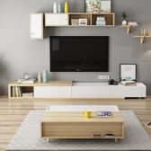 茶几 電視櫃 北歐伸縮拉伸電視櫃茶幾組合客廳現代創意簡約小戶型地櫃電視機櫃 萬寶屋