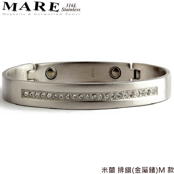 【MARE-316L白鋼】系列:米蘭 排鑽(金屬鍺)M 款