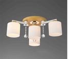 【燈王的店】北歐風 半吸頂3+1燈 客廳燈 餐廳燈 吧檯燈 301-98213-1