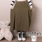 betty's貝蒂思 率性雙側口袋長裙(綠色)