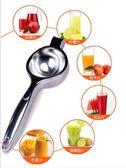 榨汁機 檸檬夾子橙汁榨汁擠壓汁器迷你家用橙子壓榨果汁機器榨汁機手動【紅人衣櫥】
