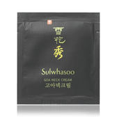 Sulwhasoo 雪花秀 高雅全能頸霜 1ml【櫻桃飾品】【25668】