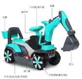 兒童電動挖掘機車挖土機可坐可騎遙控工程車手動滑行款2色igo