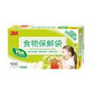 【奇奇文具】3M 食物保鮮袋 小 (100入/盒)