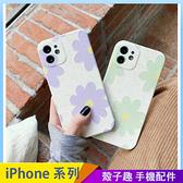 花朵花瓣 iPhone 12 mini iPhone 12 11 pro Max 手機殼 蠶絲紋路 卡通插畫 保護鏡頭 全包邊軟殼 防摔殼