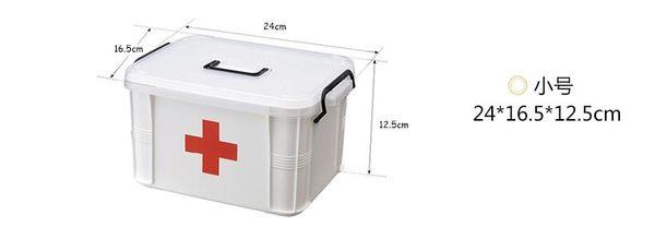 雨露 家用多功能藥箱超大號多層環保塑料急救箱-(小號)炫彩店