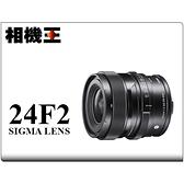 Sigma C 24mm F2 DG DN〔Sony E-Mount版〕公司貨
