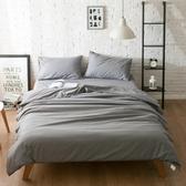 簡約純色床上用品 1.5m純棉磨毛床單被套4三件套1.8米全棉四件套
