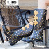 PaPa Show時尚雨鞋女夏季新橡膠鞋防水雨靴歐美高筒百搭潮女雨鞋 衣櫥の秘密
